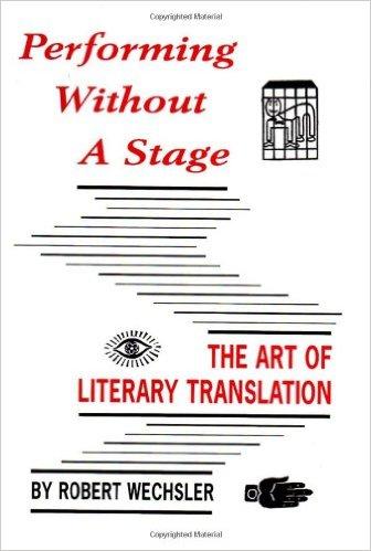فن الترجمة الأدبية