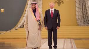 زيارة  الملك لروسيا
